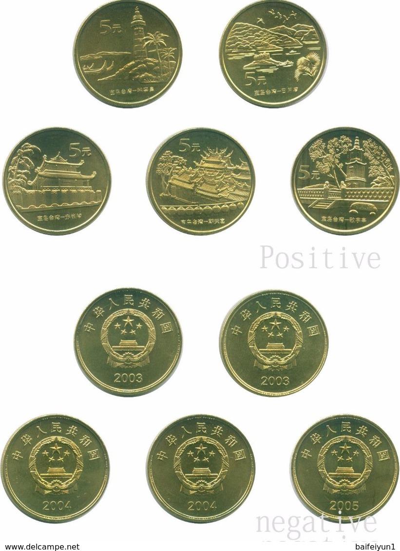 CHINA 2003-2005 5 YUAN  Taiwanese Scenery Series-1,2,3 - Chine