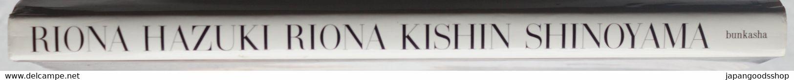 """ Riona "" Riona Hazuki, Photographs : Kishin Shinoyama - Books, Magazines, Comics"