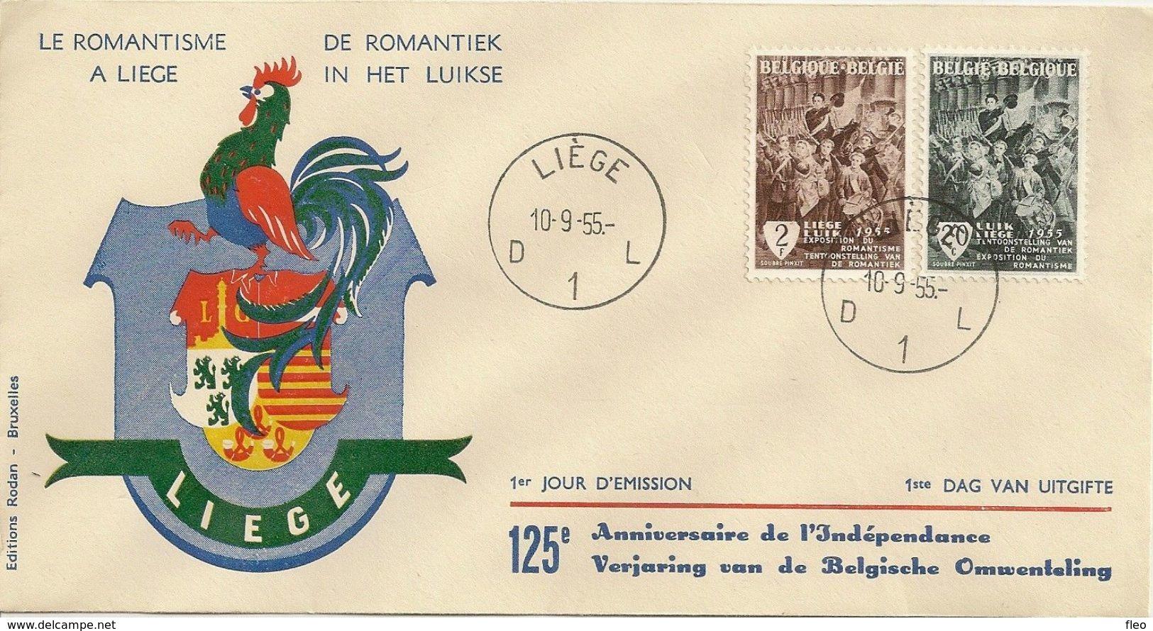 BELG.1955 971-72 FDC - FDC