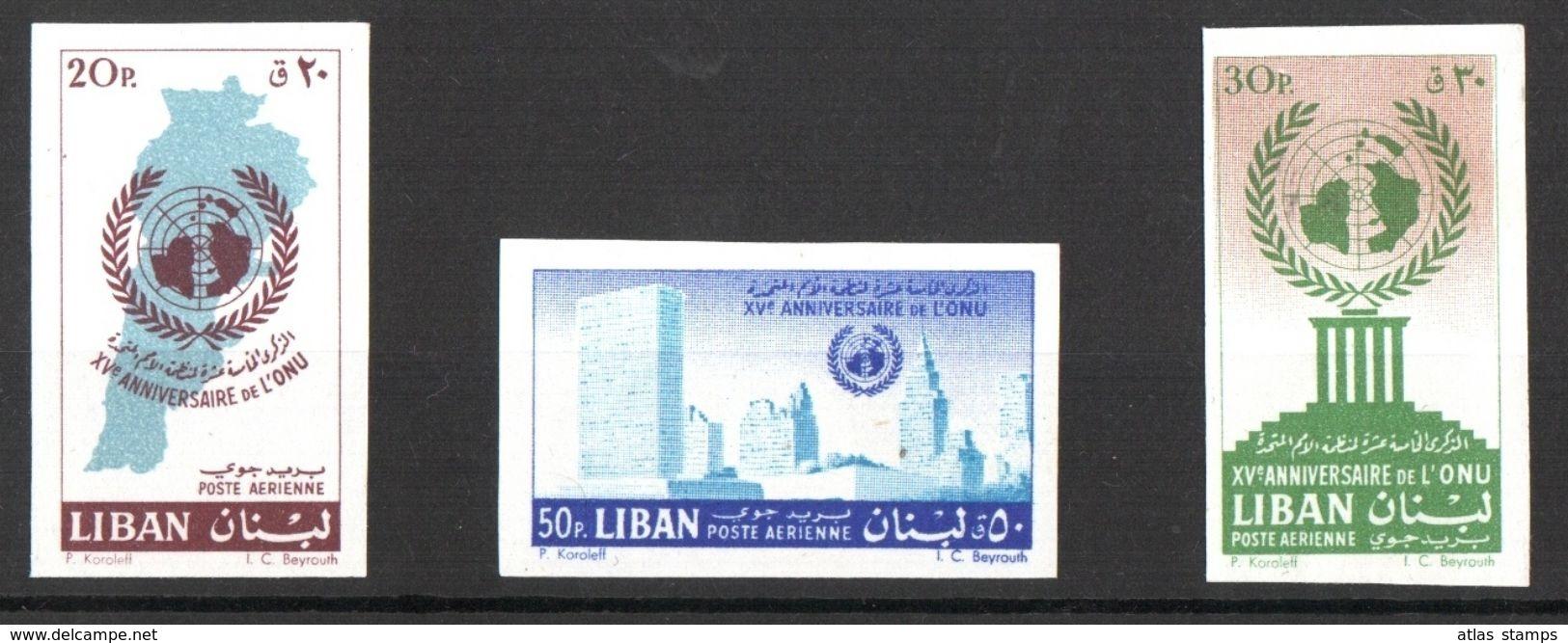 Liban 1960 - 15eme Anniv De L'ONU , Yvert# 214/16 - Non Dentele - Neufs Sans Char ** - Lebanon