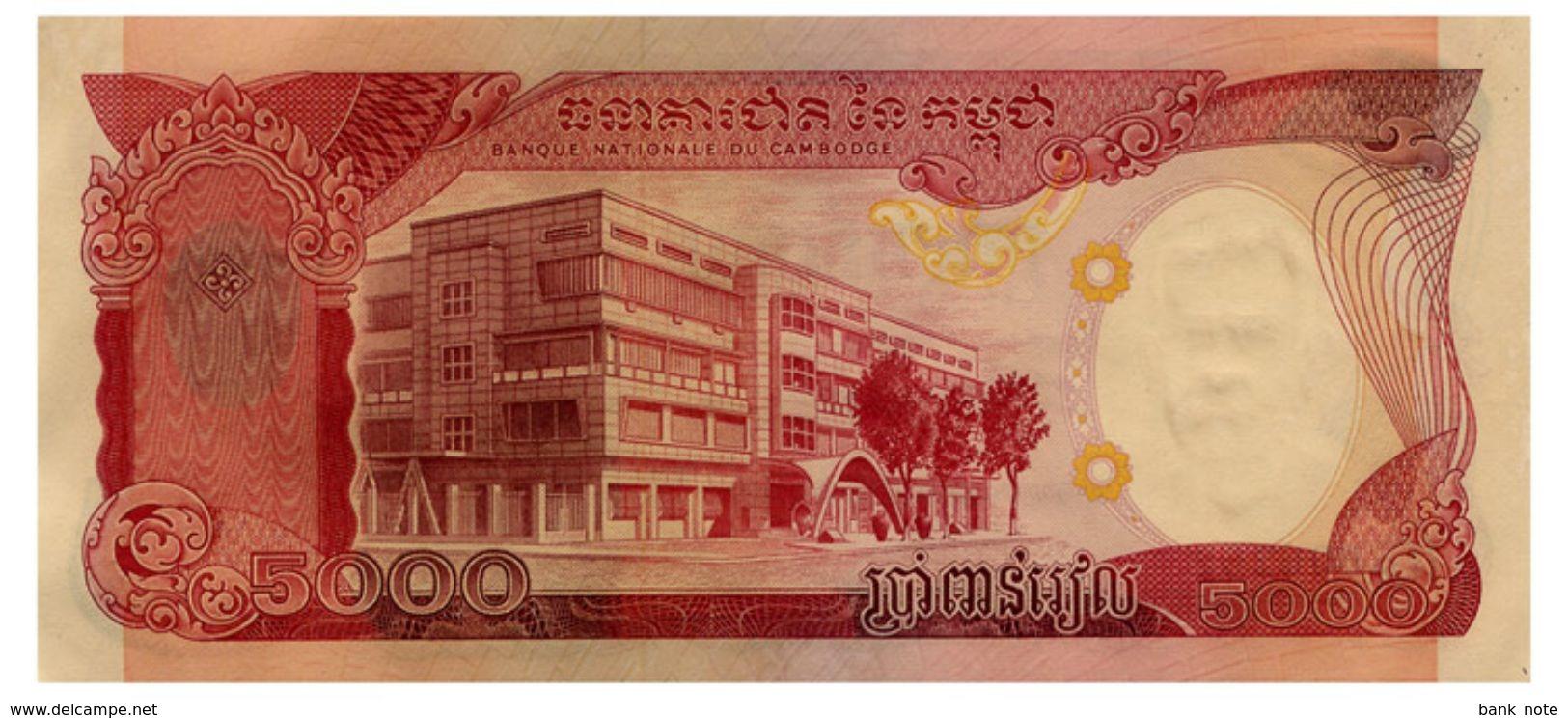 CAMBODIA 5000 RIELS ND(1974) Pick 17A AUnc - Cambodia