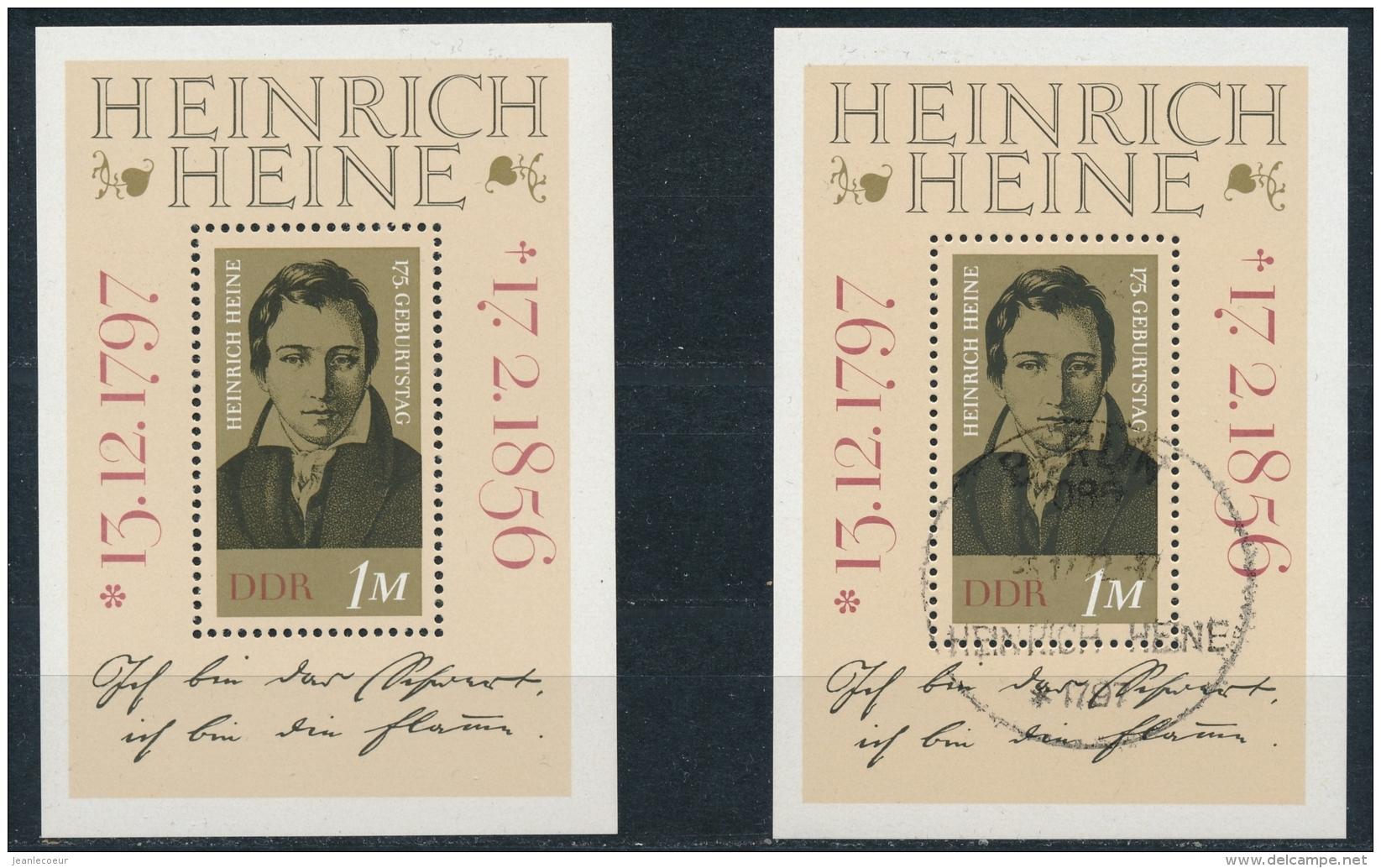 DDR/East Germany/Allemagne Orientale 1972 Mi: Block 37 (PF/MNH + Gebr/used/obl/o)(3159) - [6] Oost-Duitsland
