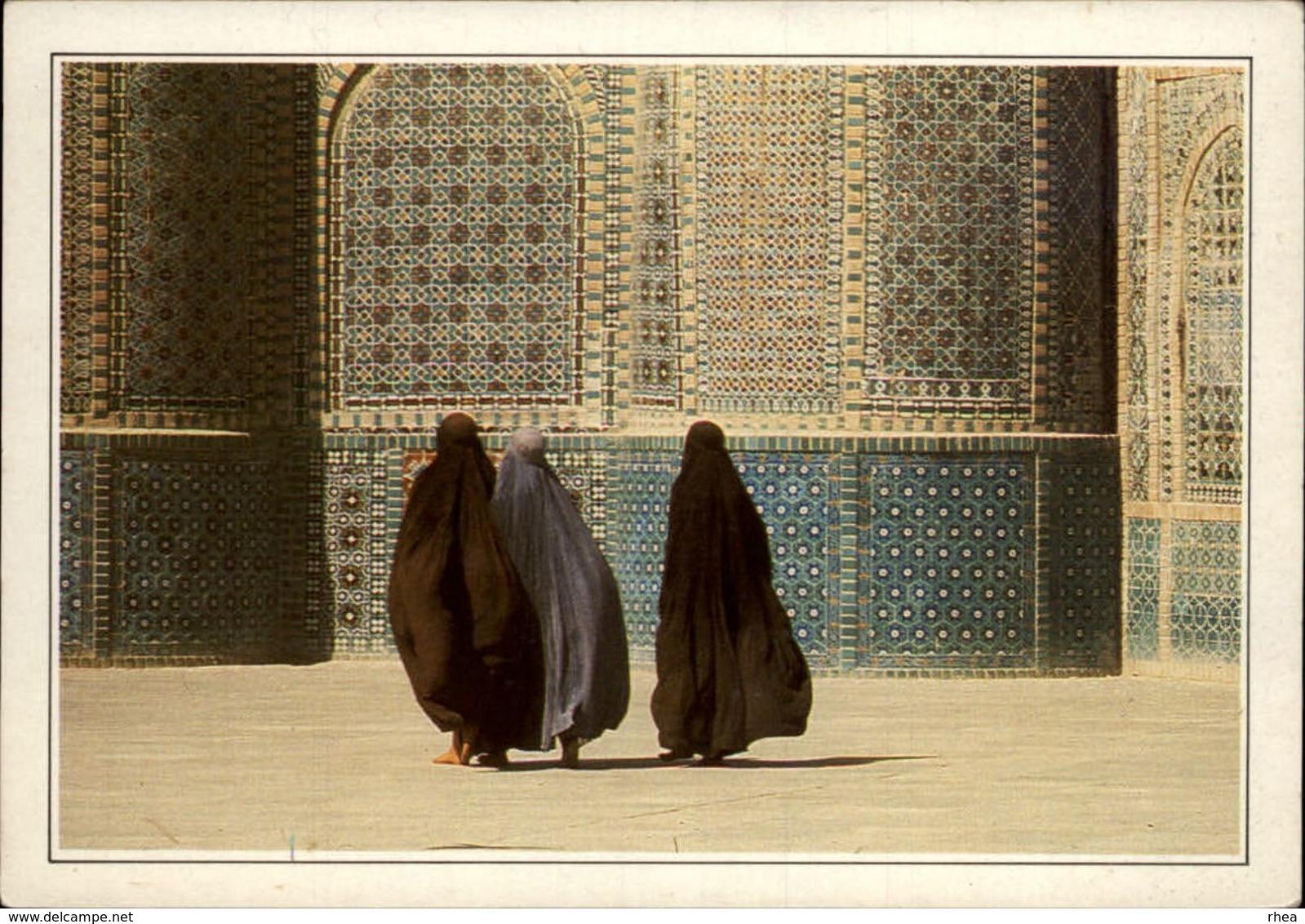 AFGHANISTAN - Mosquée Bleue De MAZAR-I-CHARIF - Afghanistan