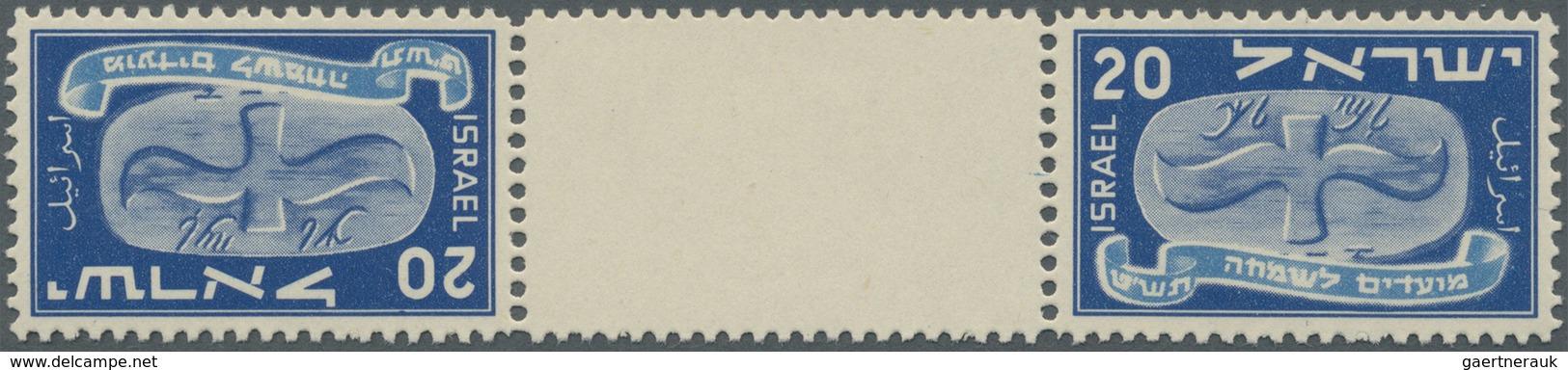 ** Israel: 1948, 20m. Horizontal Téte-béche Gutter Pair With Missing Perforation Through Gutter, Mint N - Israel