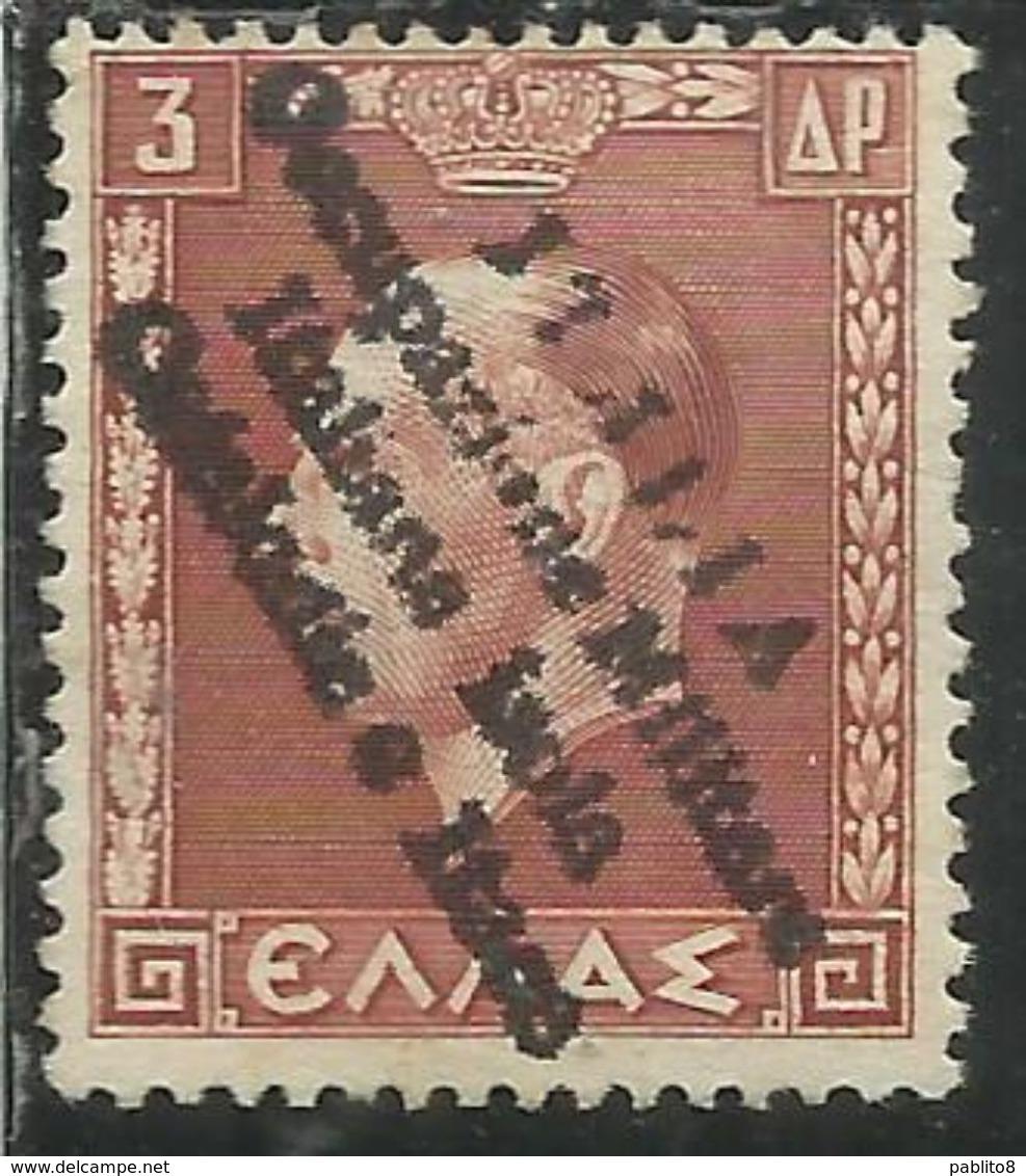 OCCUPAZIONE ITALIANA CEFALONIA E ITACA KEFALONIA ITHACA 1941 KING GEORGE II RE GIORGIO ARGOSTOLI 3 D MNH FIRMATO SIGNED - 9. Occupazione 2a Guerra (Italia)