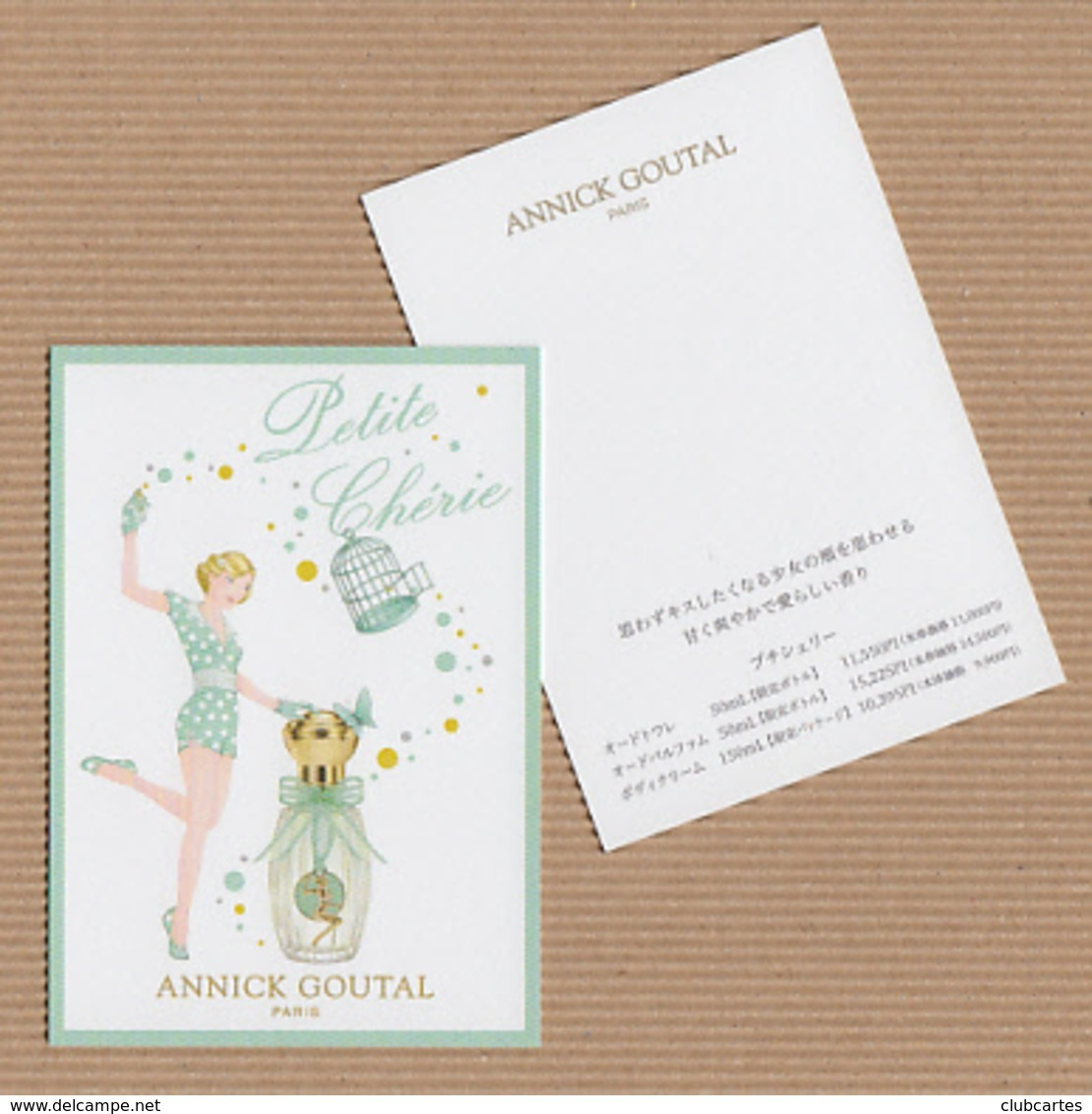 CC Carte Parfumée ANNICK GOUTAL Perfume Card JAPAN - Perfume Cards