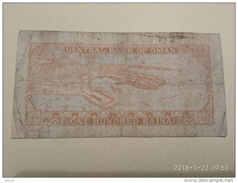 100 Baisa 1977 - Oman