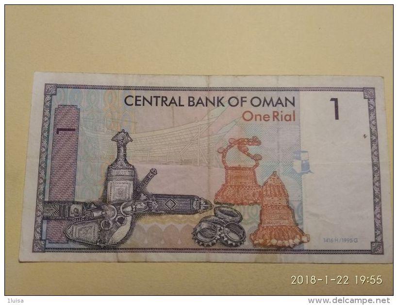 1 Rial 1995 - Oman