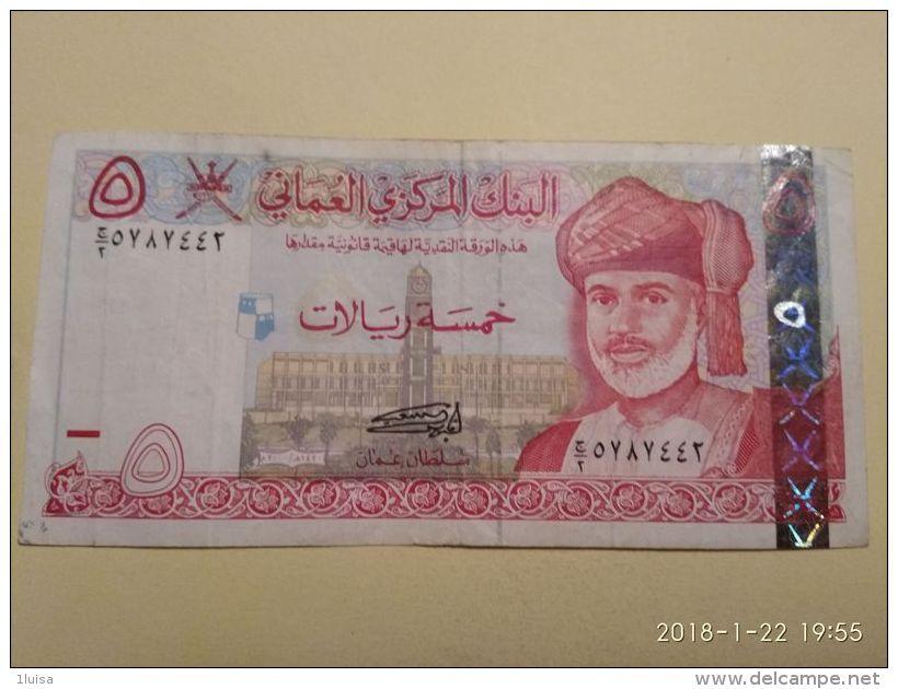 5 Rials 2000 - Oman