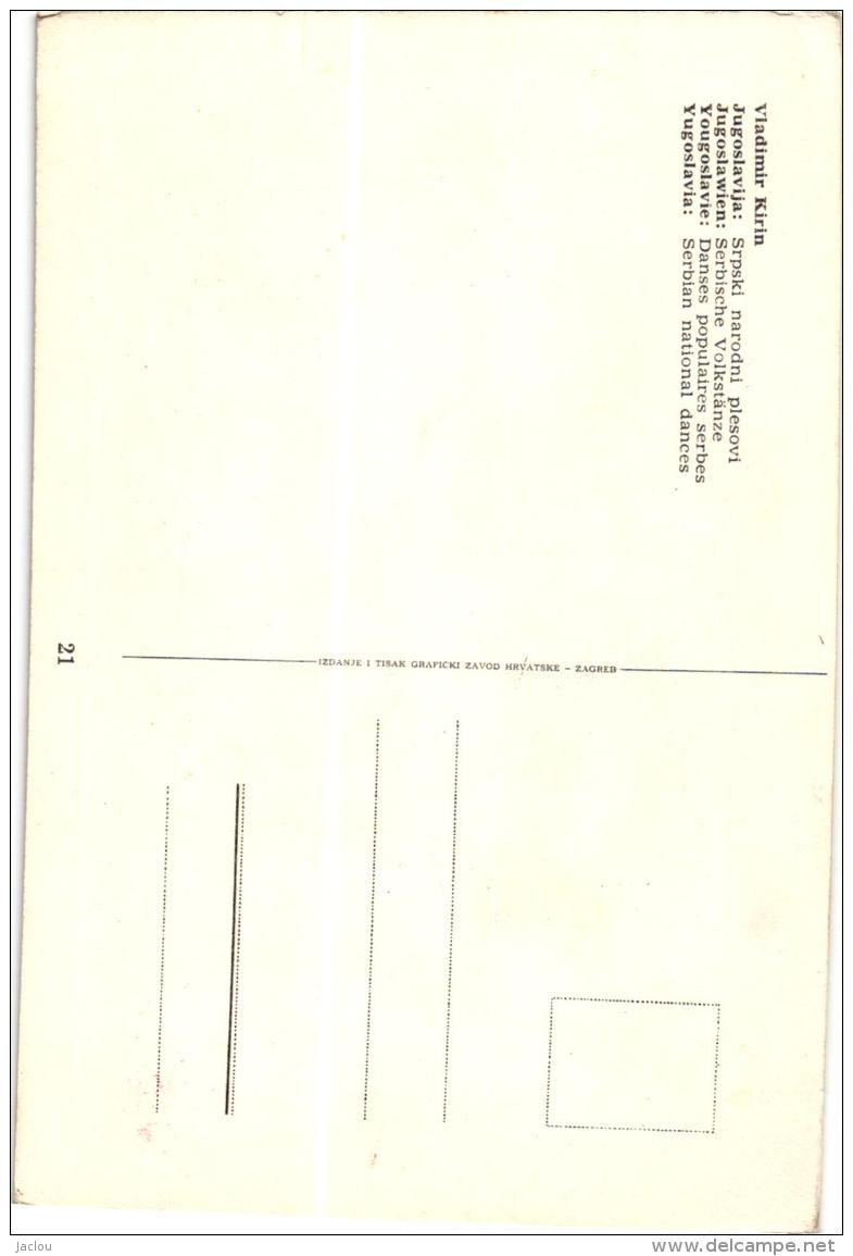 VLADIMIR KIRIN DANSES POPULAIRES SERBES REF 54946 - Serbia