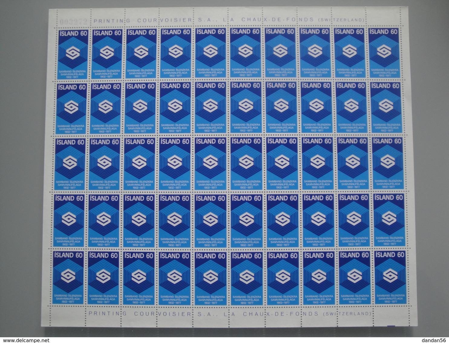 1977 Islande  Yv  478 X 50 **  Stés Coopératives Scott 501  Michel 525 SG 556 Facit 562 - Islande