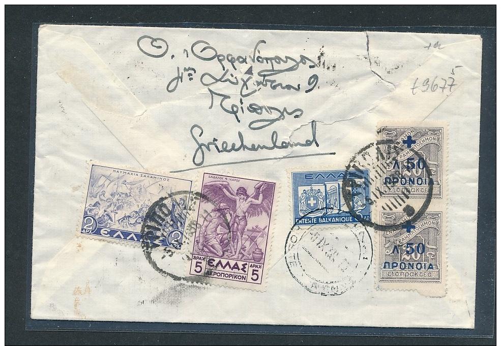 Griechenland   Alter Beleg  (t 9677 ) Siehe Scan ! - Grèce