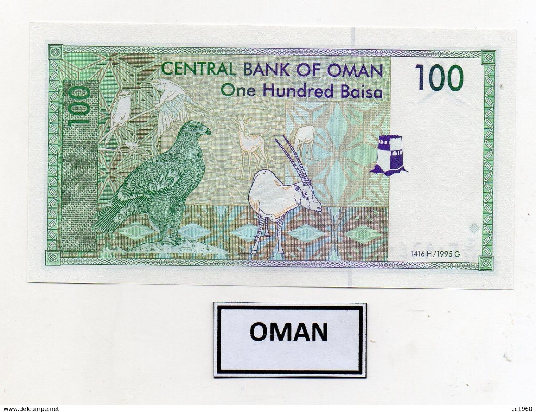 Oman - 1995 - Banconota Da 100 Baisa -  Nuova - (FDC7810) - Oman