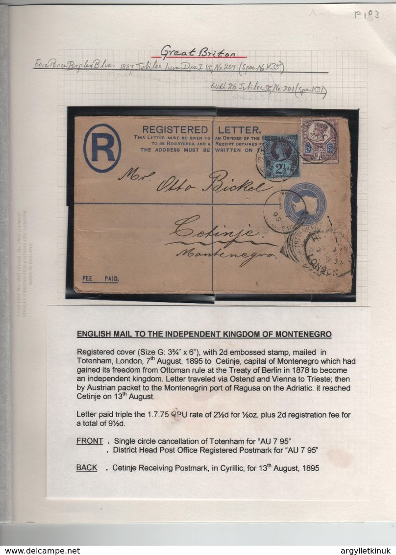 GREAT BRITAIN MONTENEGRO JUBILEE REGISTERED STATIONERY 1881/1895 - Montenegro
