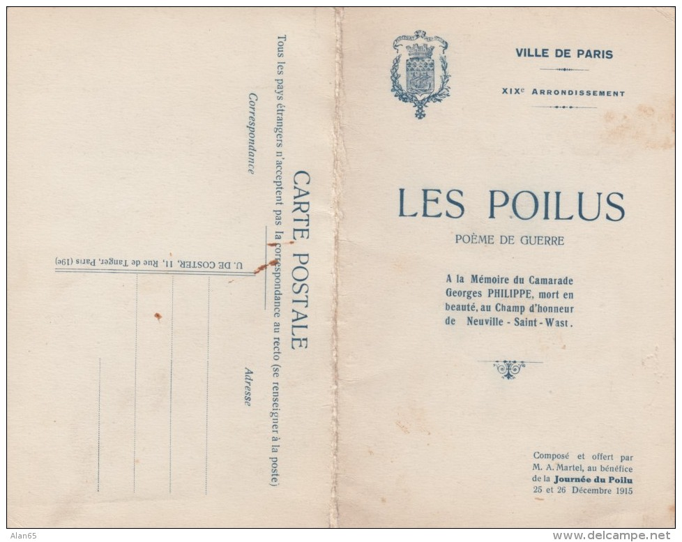 'Les Poilus' WWI Poem In Memory Of Geores Philippe KIA At Neuville St. Wast, C1910s Vintage Postcard - War 1914-18