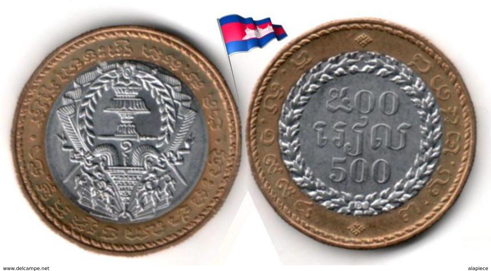 Cambodge - 500 Riels 1994 (UNC) - Cambodge