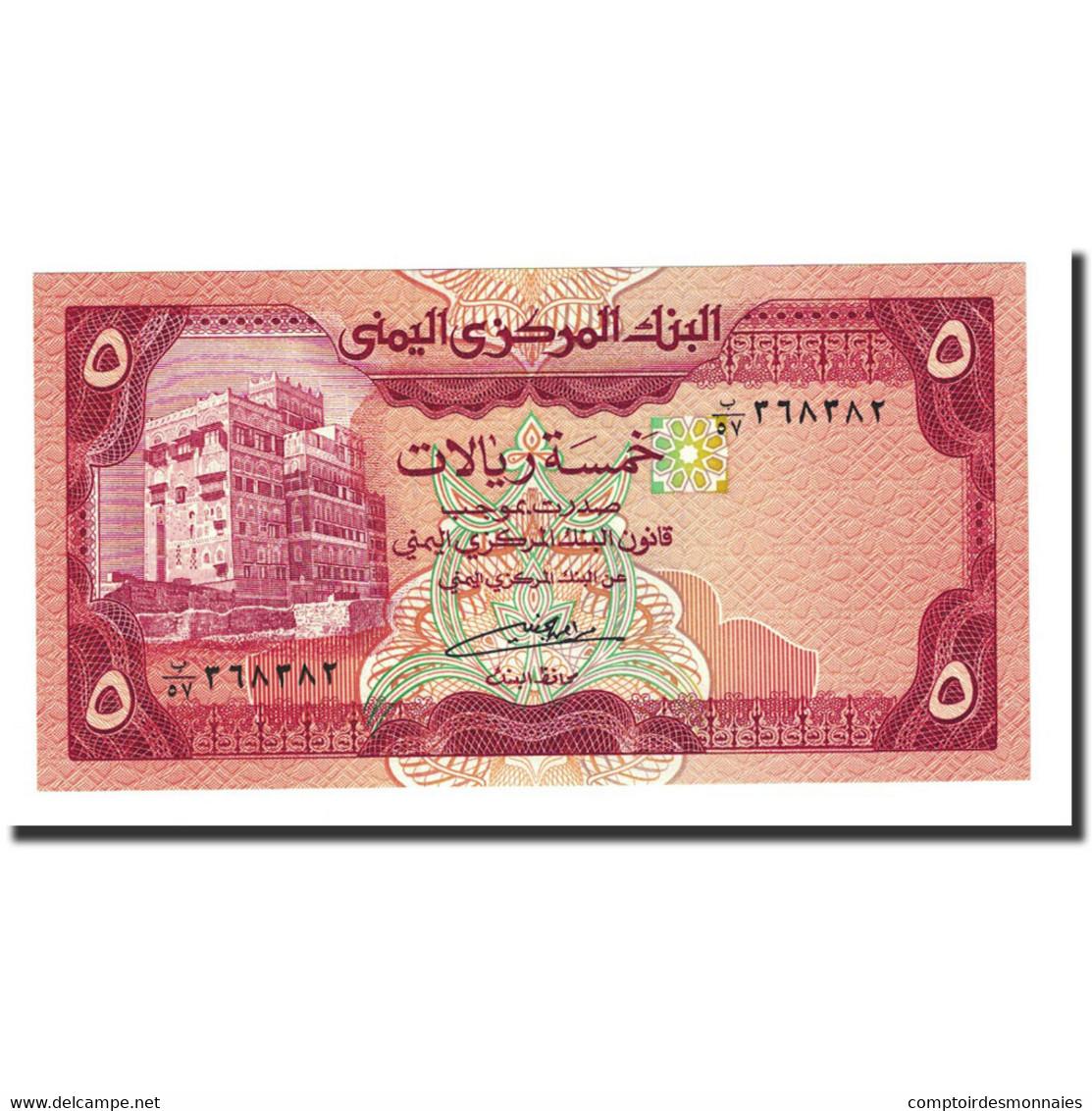 Billet, Yemen Arab Republic, 5 Rials, 1991, KM:17c, NEUF - Yémen