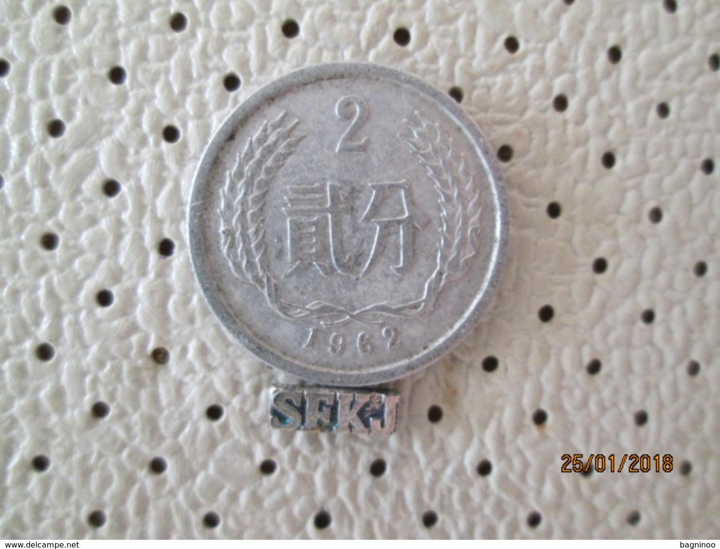 CHINA 2 Fen 1962 # 6 - China