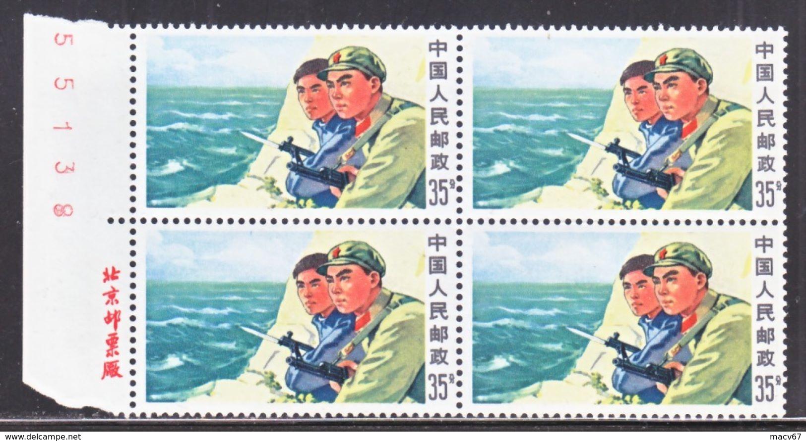 PRC  1014 X 4      ** - 1949 - ... People's Republic