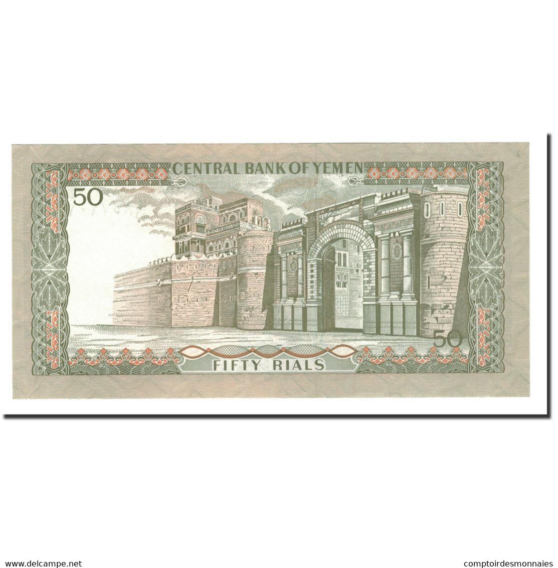 Billet, Yemen Arab Republic, 50 Rials, 1973, KM:15b, SPL+ - Yémen
