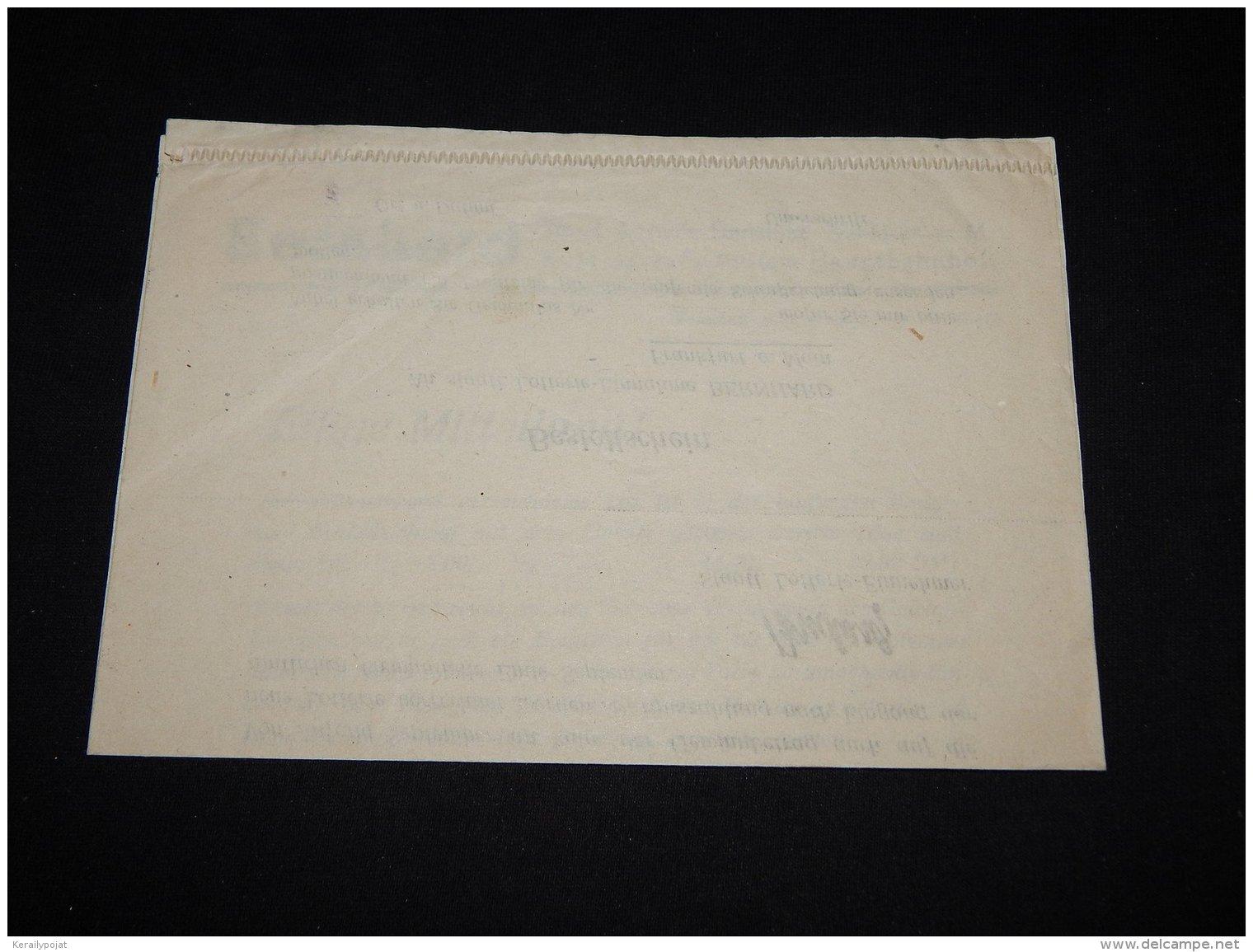 Germany Bizone 1948 Letter To Frankfurt__(L-9894) - Bizone