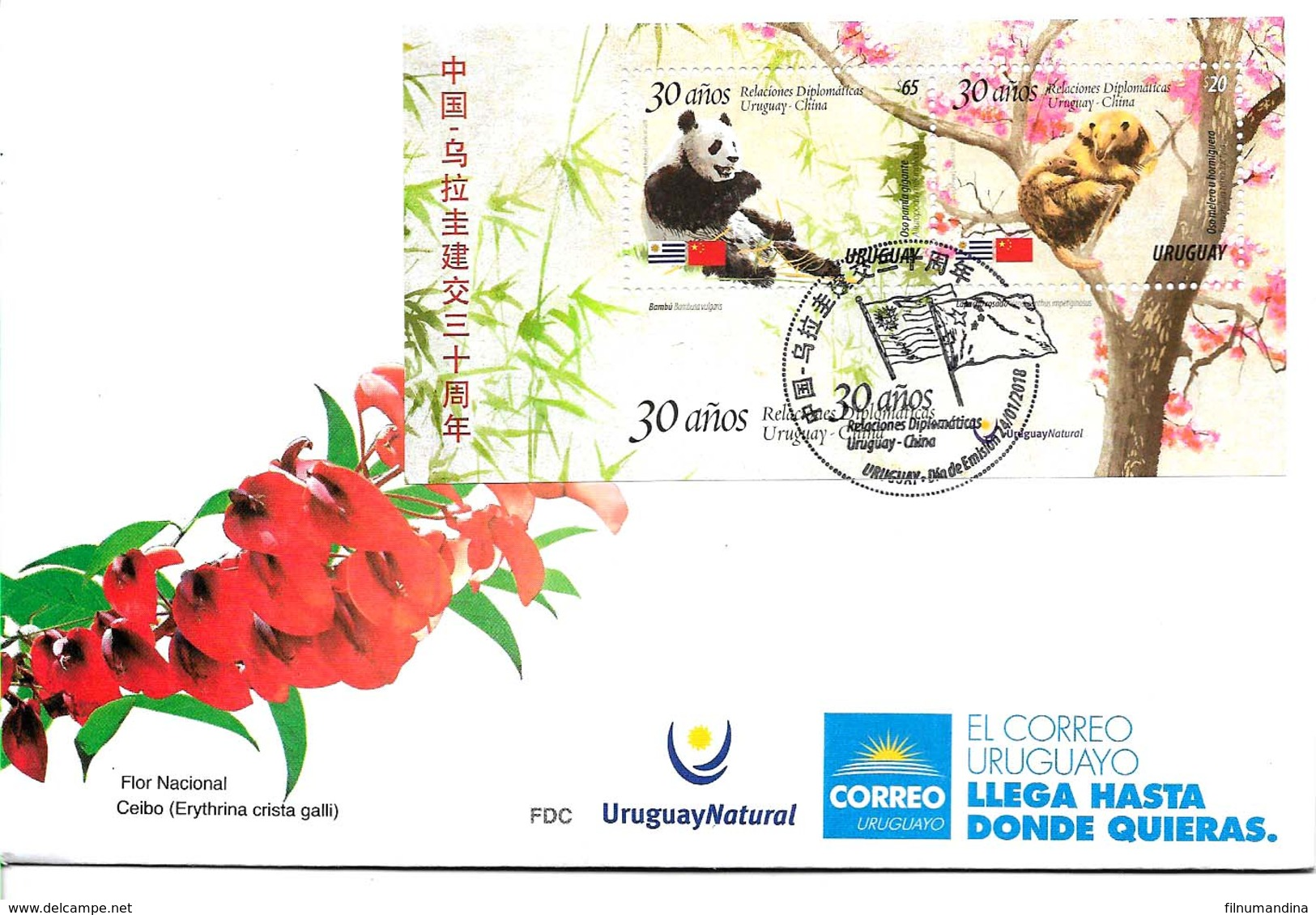 URUGUAY 2018 CHINA FAUNA PANDA DIPLOMATIC RELATIONS BLOC,BF,S/S PREMIER JOUR FDC ETB - Ours