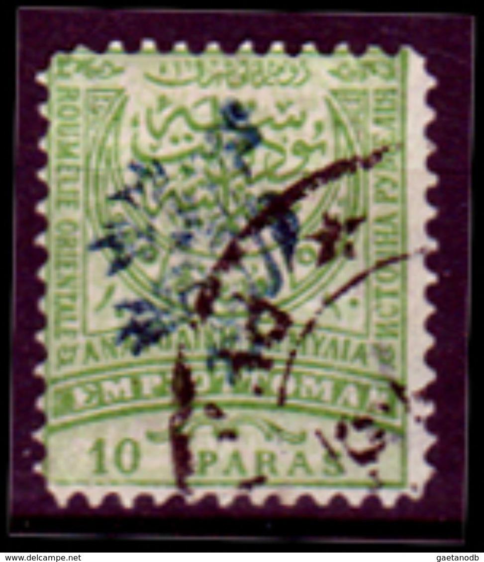 Bulgaria-0065 - Bulgaria Del Sud 1885: Y&T N. 4b (o) Used - Privo Di Difetti Occulti. - Southern Bulgaria