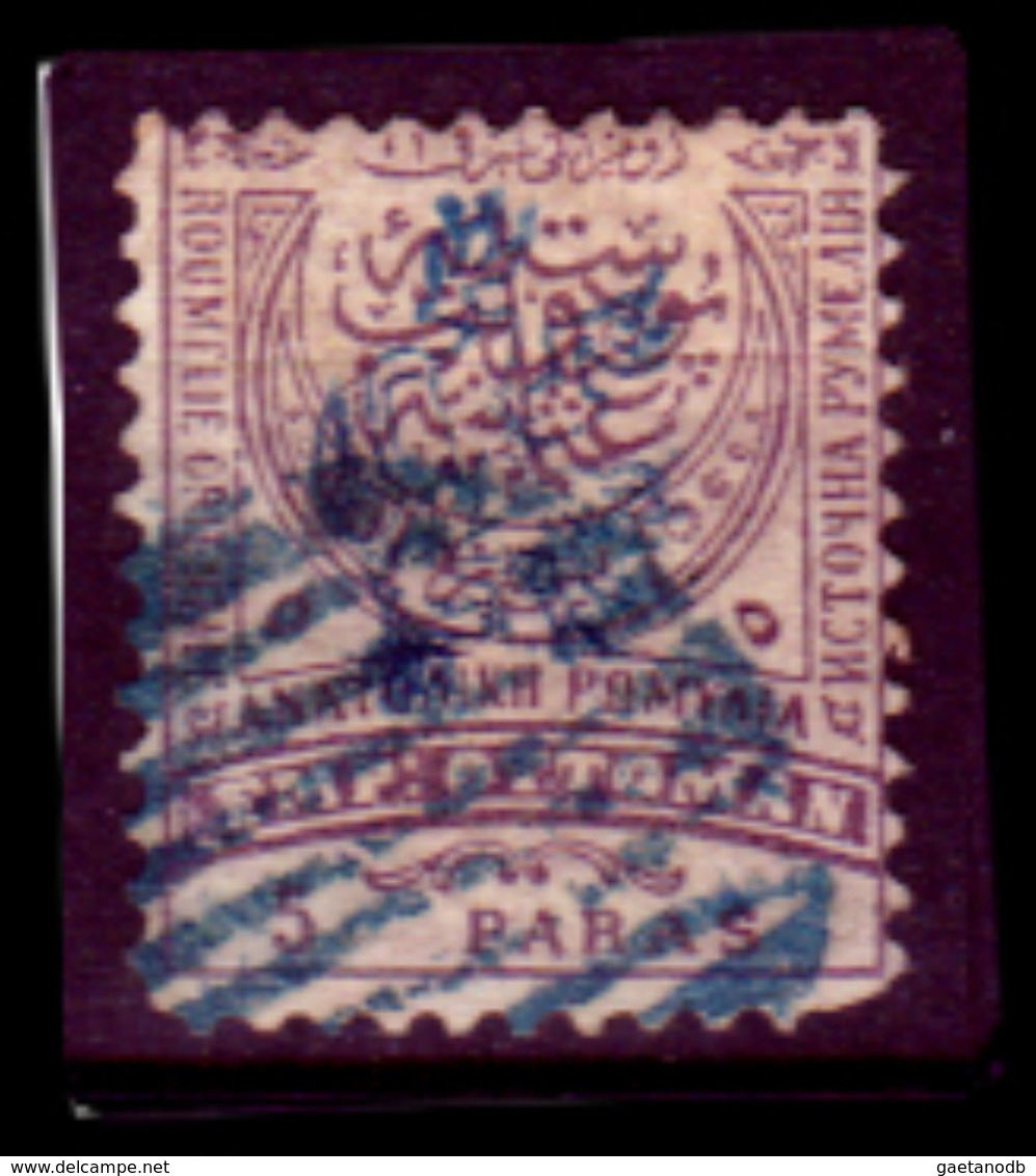 Bulgaria-0069 - Bulgaria Del Sud 1885: Y&T N. 3c (o) Used - Privo Di Difetti Occulti. - Bulgaria Del Sur