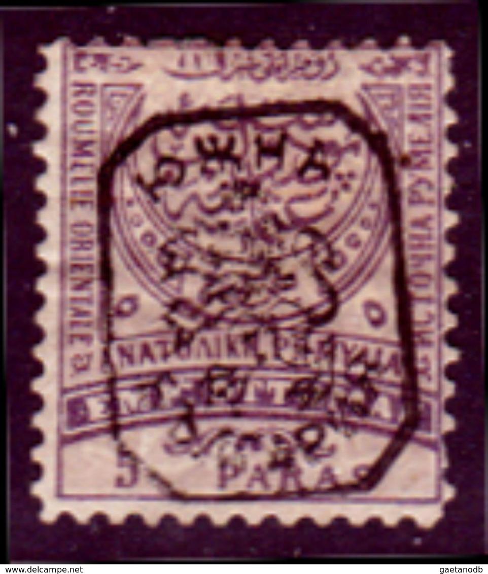 Bulgaria-0070 - Bulgaria Del Sud 1885: Y&T N. 9a (+) Hinged - Privo Di Difetti Occulti. - Bulgaria Del Sur
