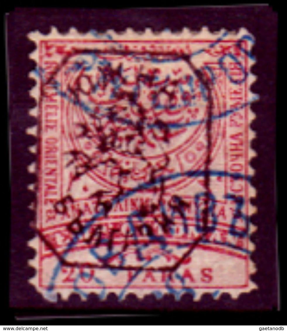 Bulgaria-0072 - Bulgaria Del Sud 1885: Y&T N. 11 (o) Used - Privo Di Difetti Occulti. - Südbulgarien