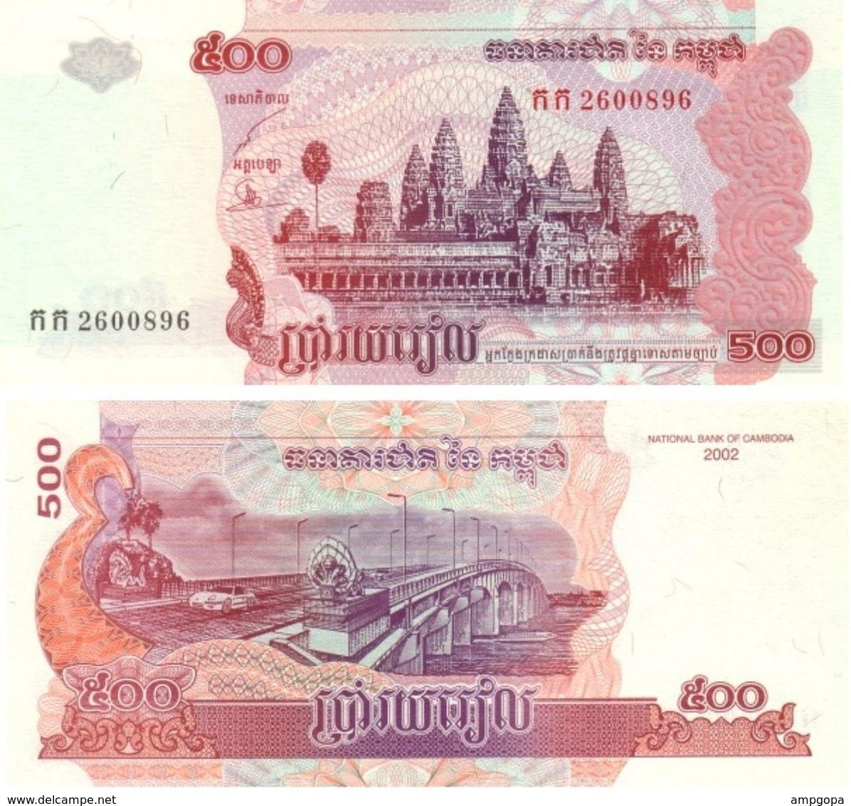 Camboya - Cambodia 500 Riels 2002 Pick-54-A UNC Ref 300-1 - Cambodia