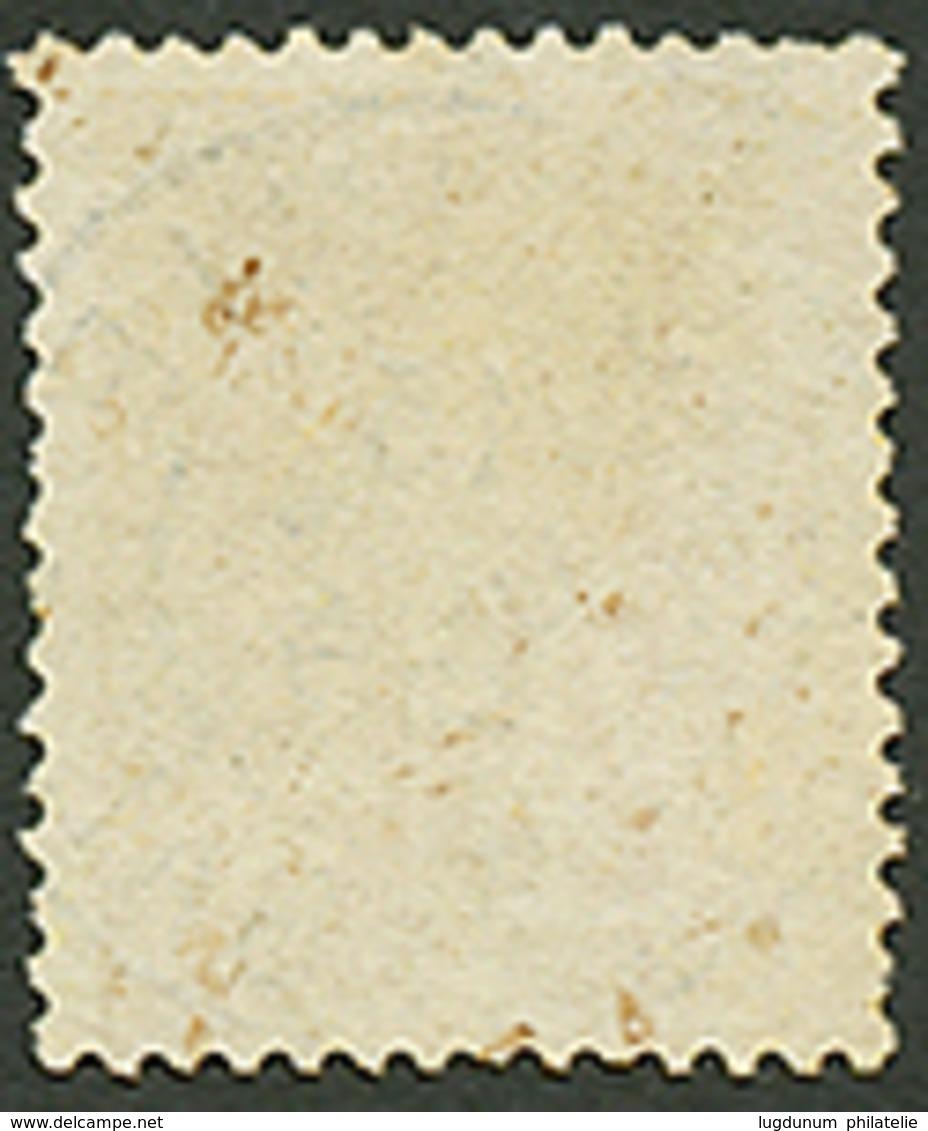 """513 """"ASSINIE SENEGAL"""" : COLONIES GENERALES 25c Obl. ASSINIE SENEGAL. Trés Rare. Superbe. - Côte-d'Ivoire (1892-1944)"""