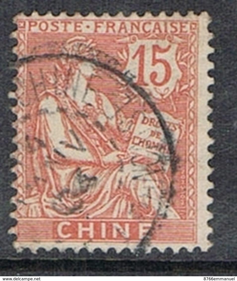 CHINE N°25 - Usati