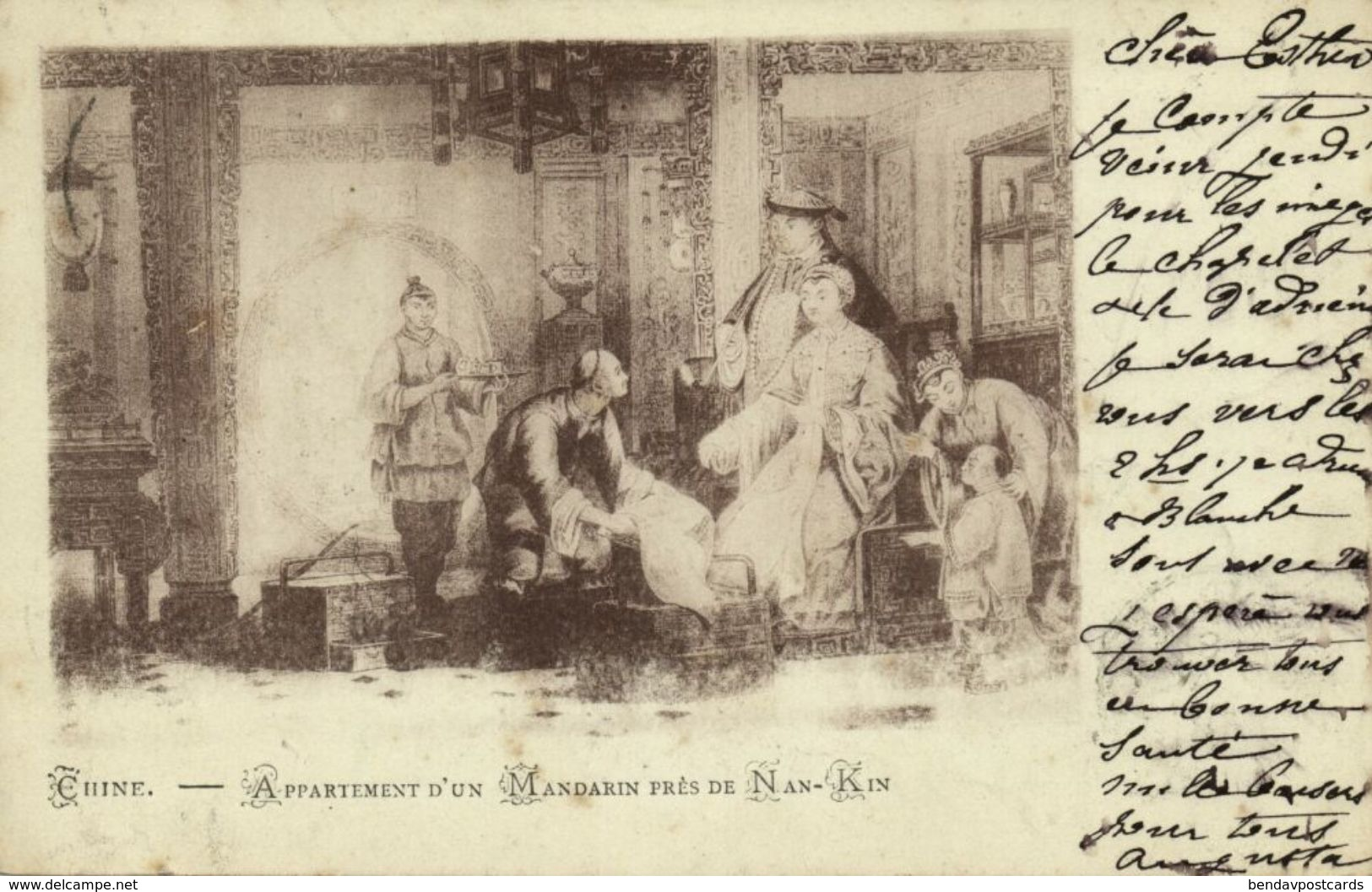 China, NANKING NANJING 南京市, Apartment Of A Mandarin (1901) Postcard - Chine