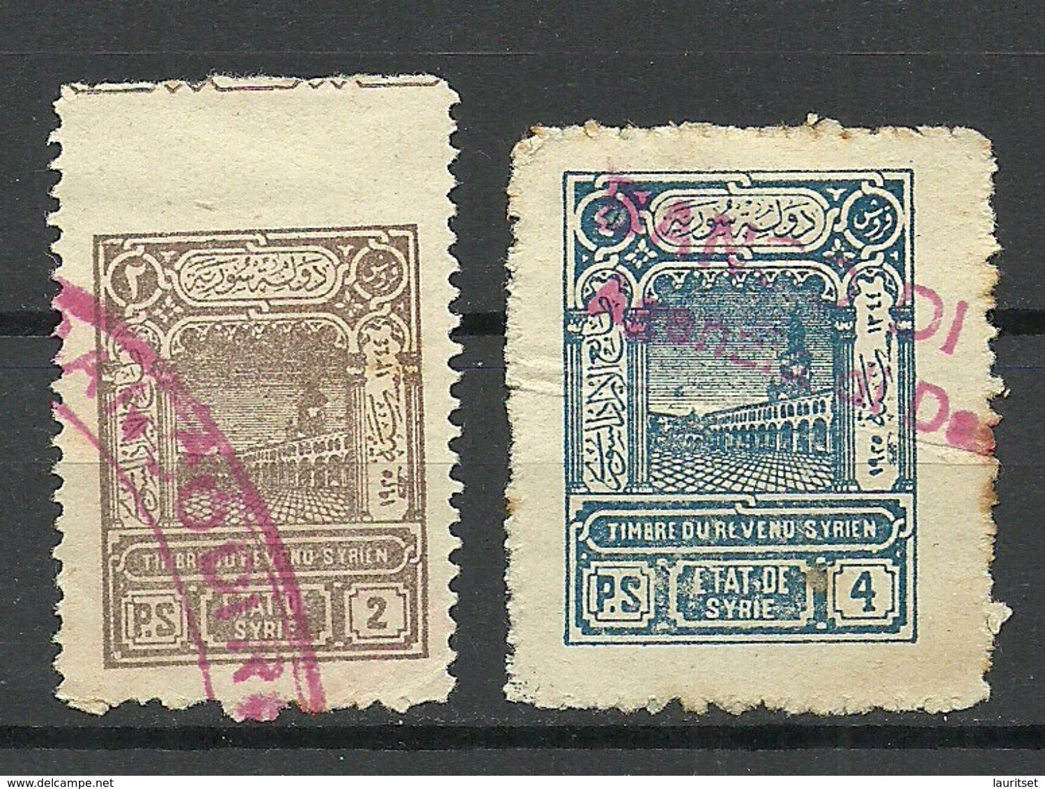 SYRIE 2 Old Fiscal Timbre Du Revenu 2 & 4 P.S. O - Syrien (1919-1945)