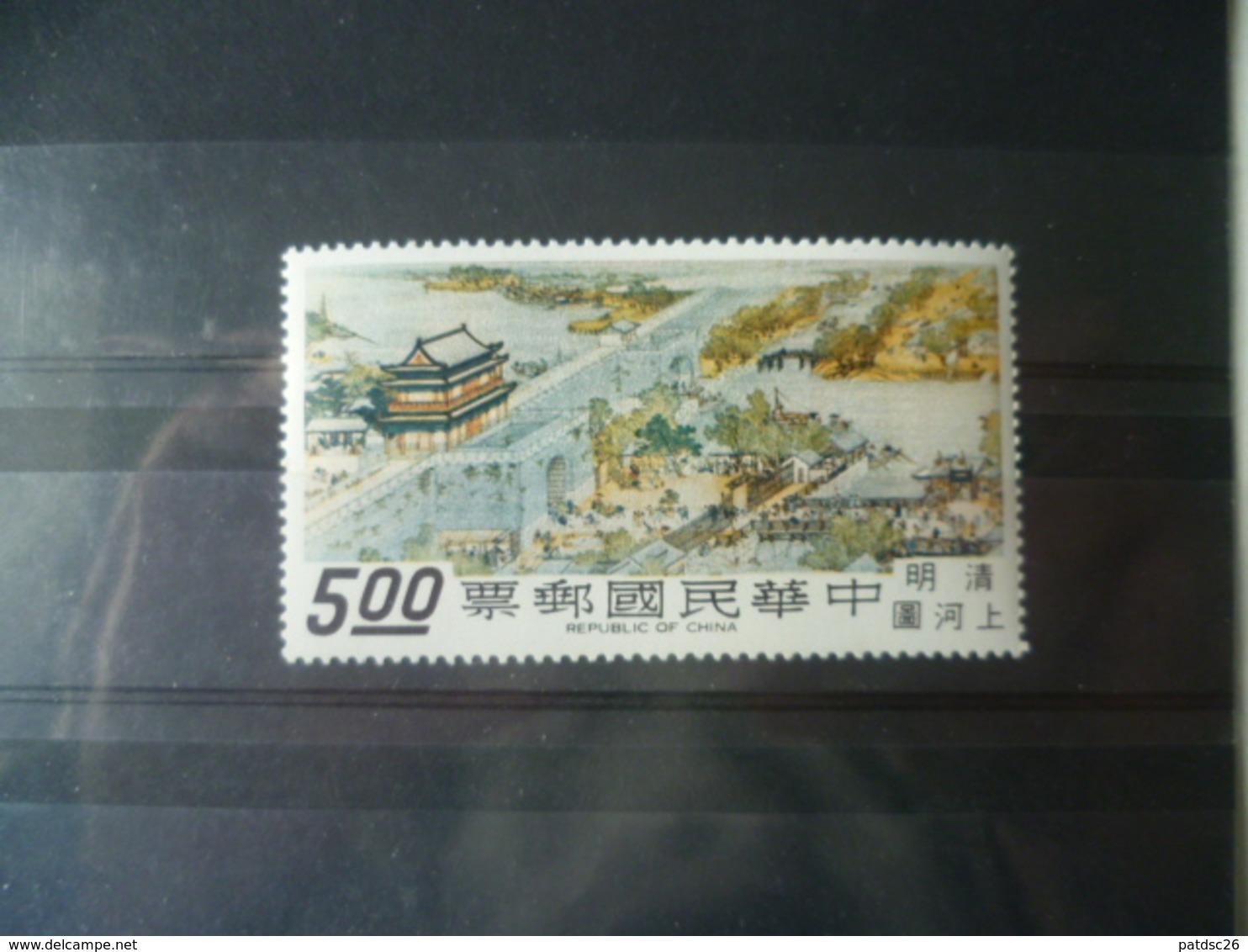 CHINE FORMOSE N° 616   NEUF - 1945-... République De Chine