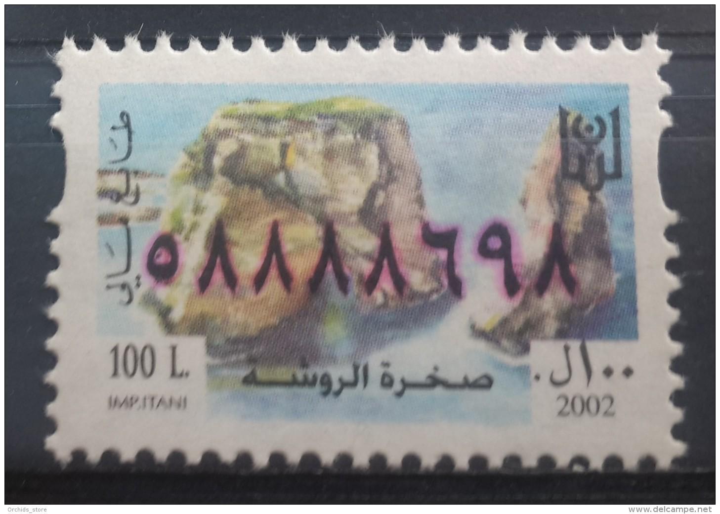 Lebanon 2002 Fiscal Revenue Stamp 100 L - MNH - Rock Of Raoucheh - Lebanon