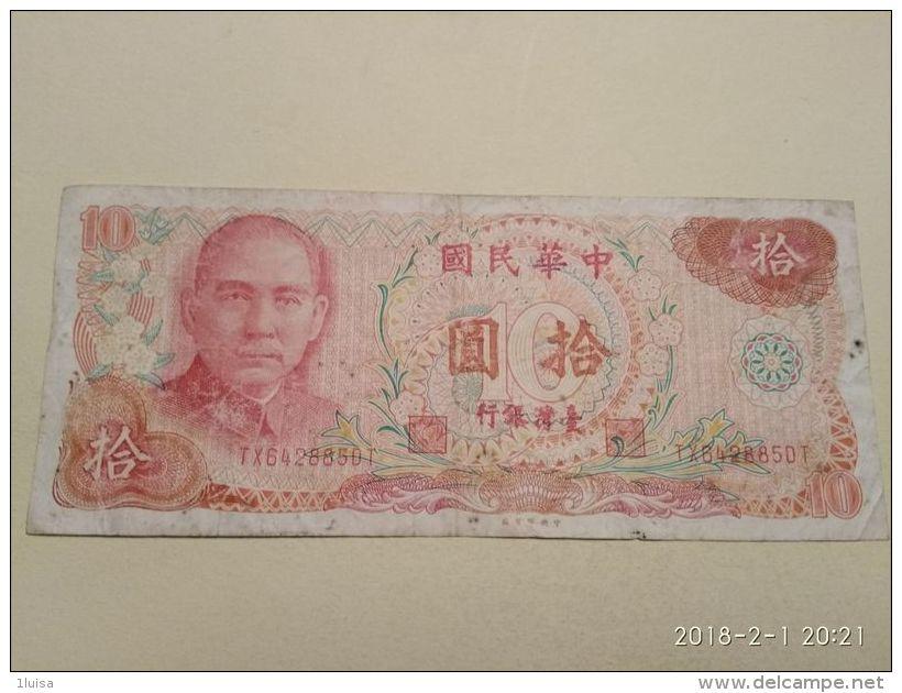 10 Yuan 1976 - Taiwan