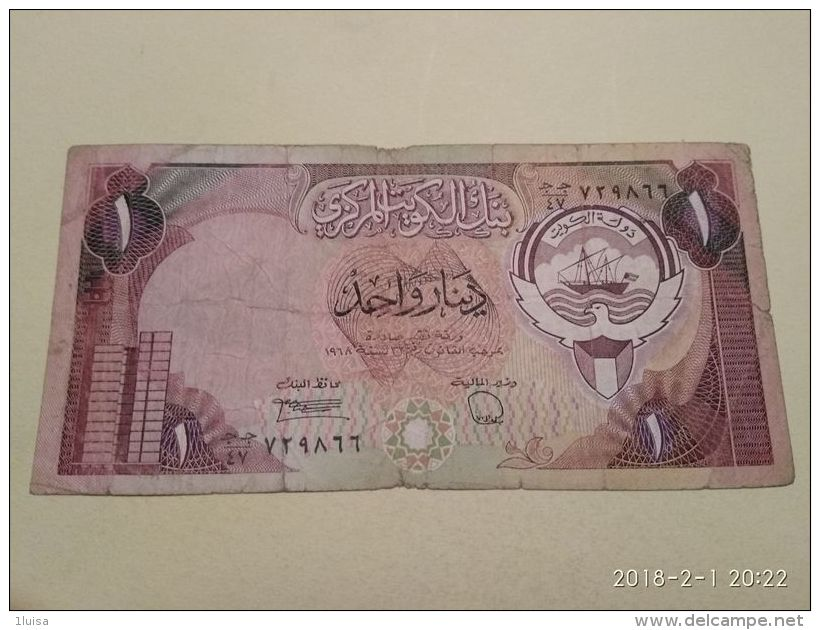 1 Dinaro 1980 - Kuwait