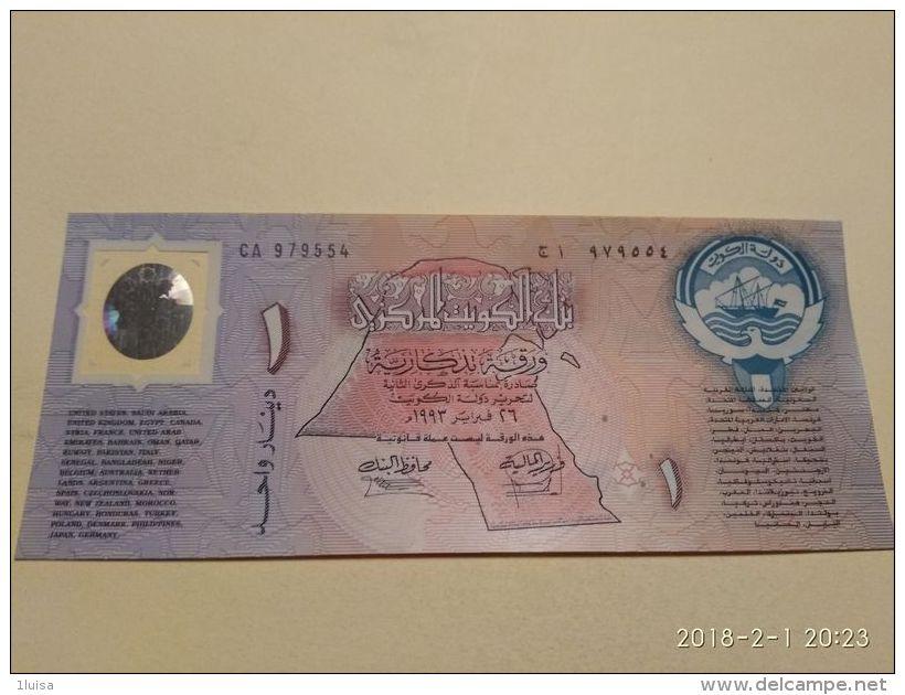 1 Dinaro 1993 - Kuwait