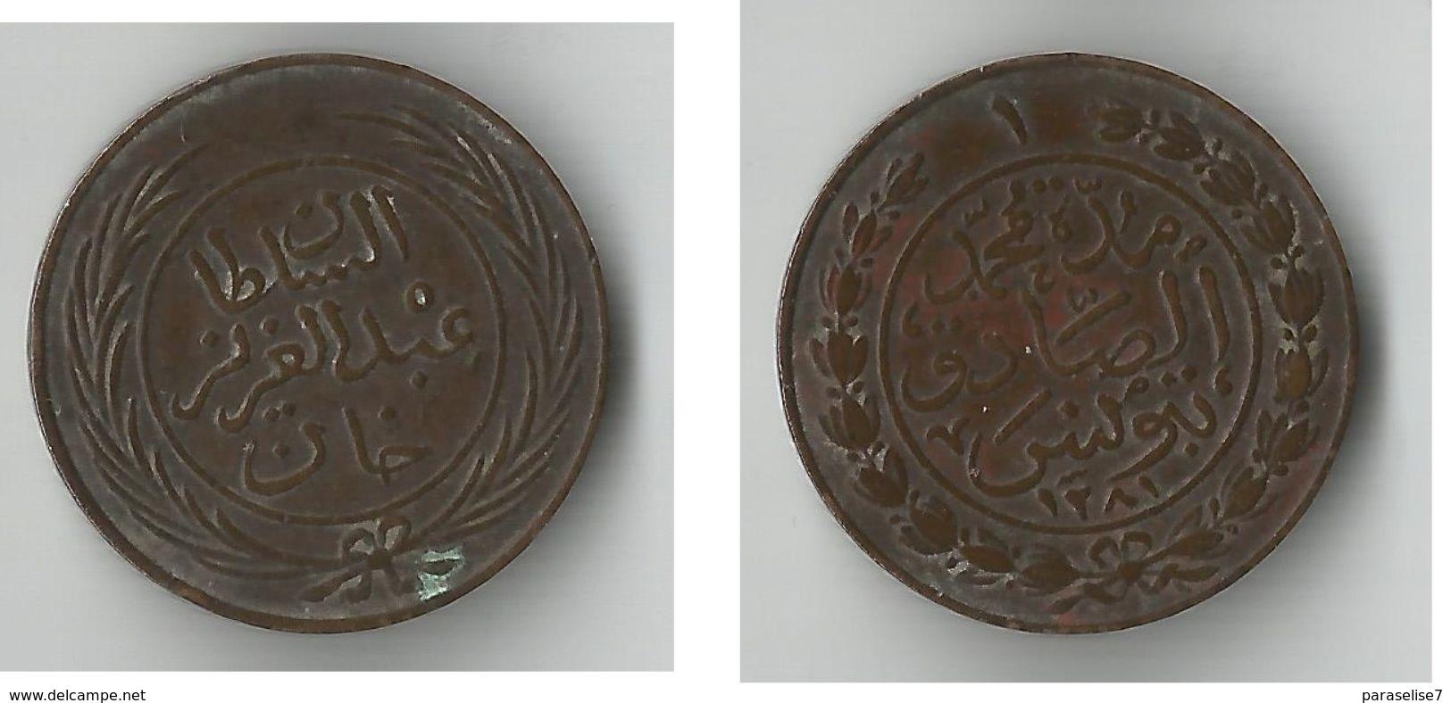 TUNUSIE 1/2 KHARUB 1265 - Tunisie