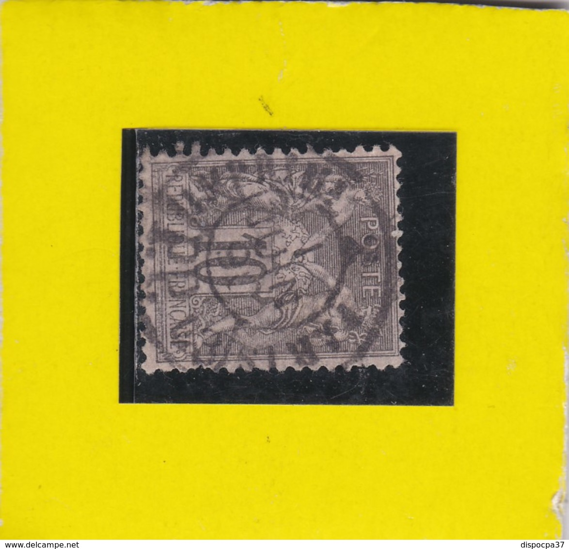 SAGE N° 89 CACHET IMPRIMES PP43 PARIS  1 JUIN 1890 -REF 14017 - 1876-1898 Sage (Type II)