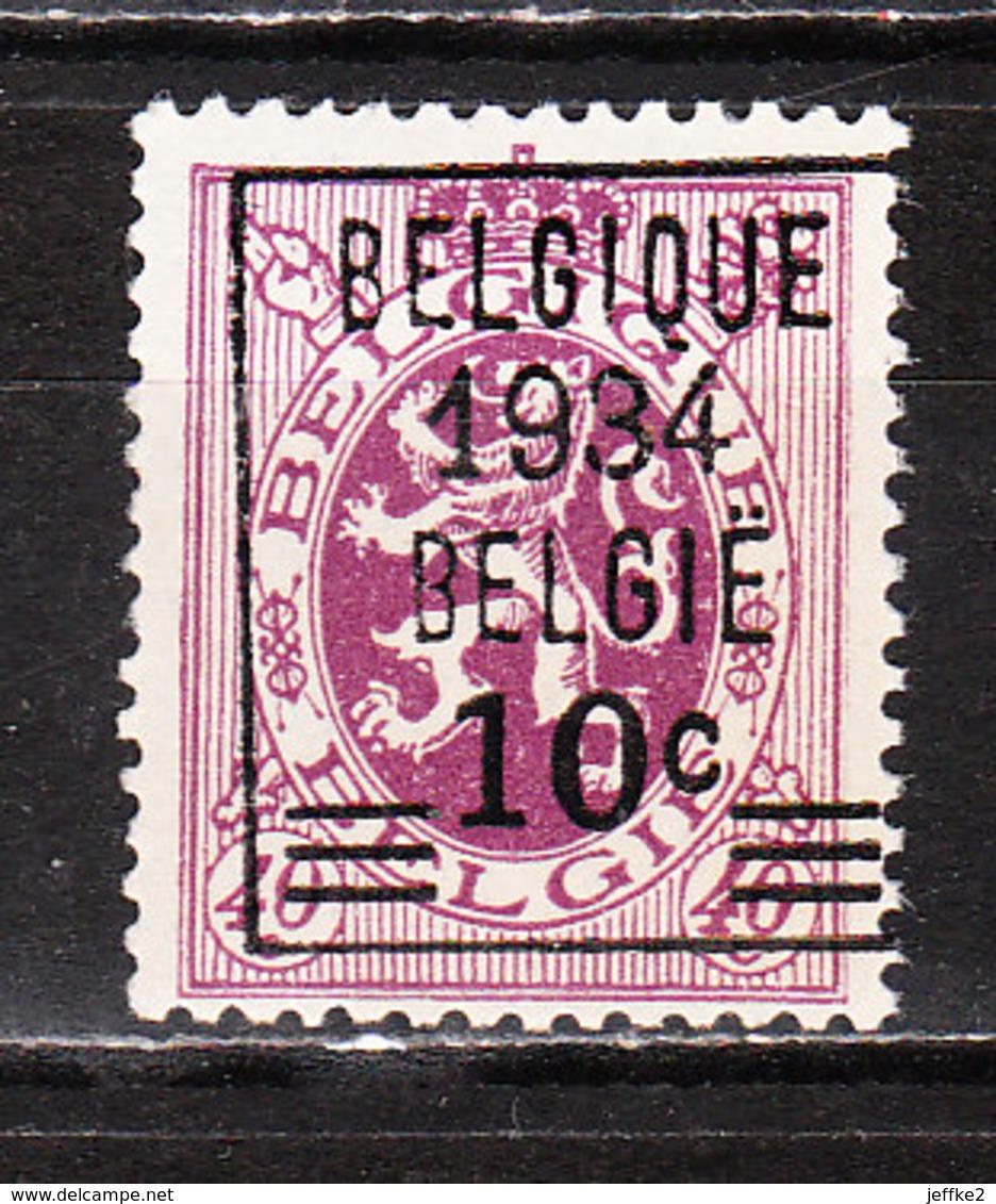 376**  Lion Héraldique Avec Préoblitération - Bonne Valeur - MNH** - COB 90 - LOOK!!!! - Belgium