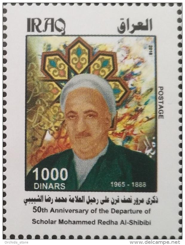 Iraq 2018 NEW MNH Stamp Scholar Mohammed Redha Shibibi - Iraq