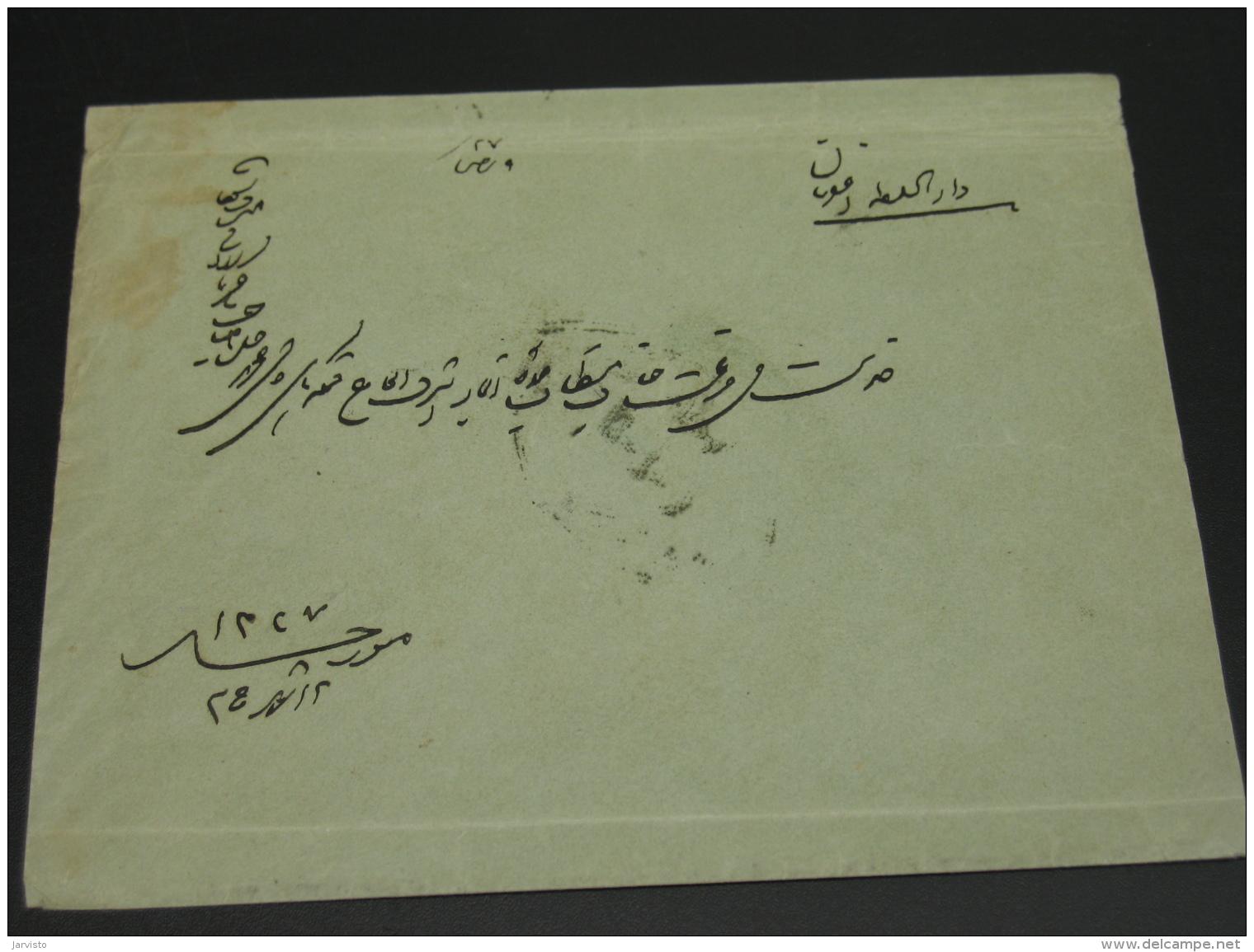 Iran 1909 Old Cover Fold *8323 - Iran