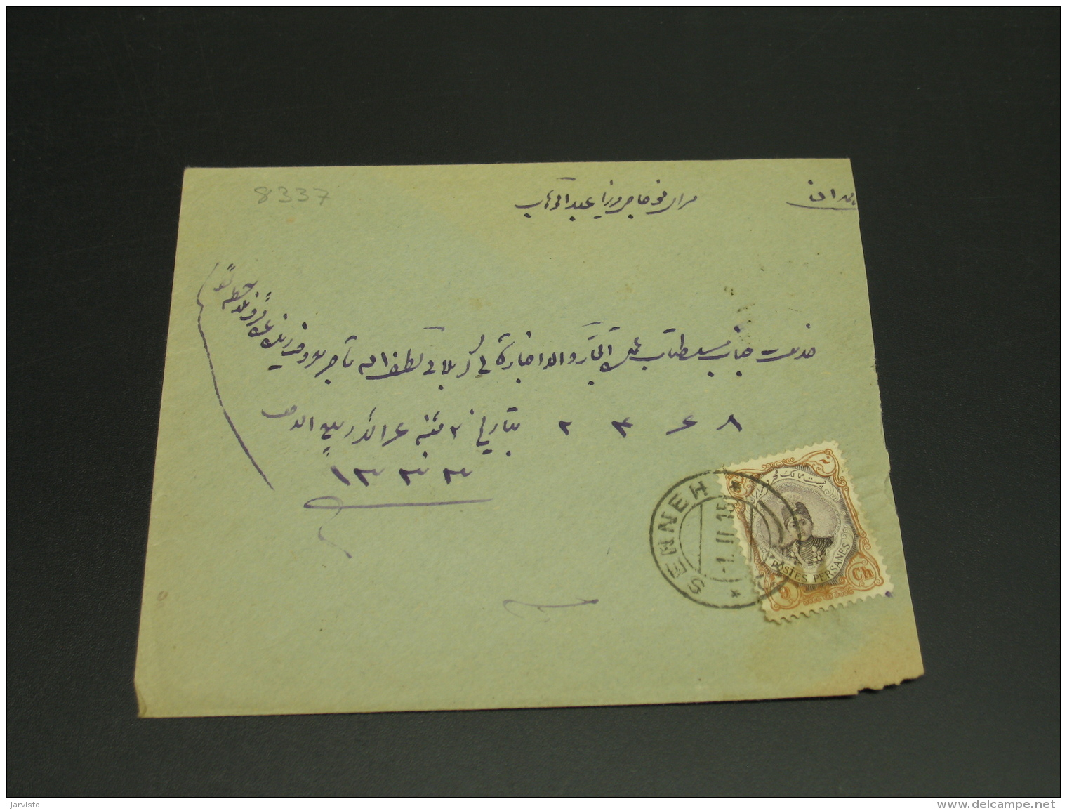 Iran 1915 Cover Corner Fault *8337 - Iran