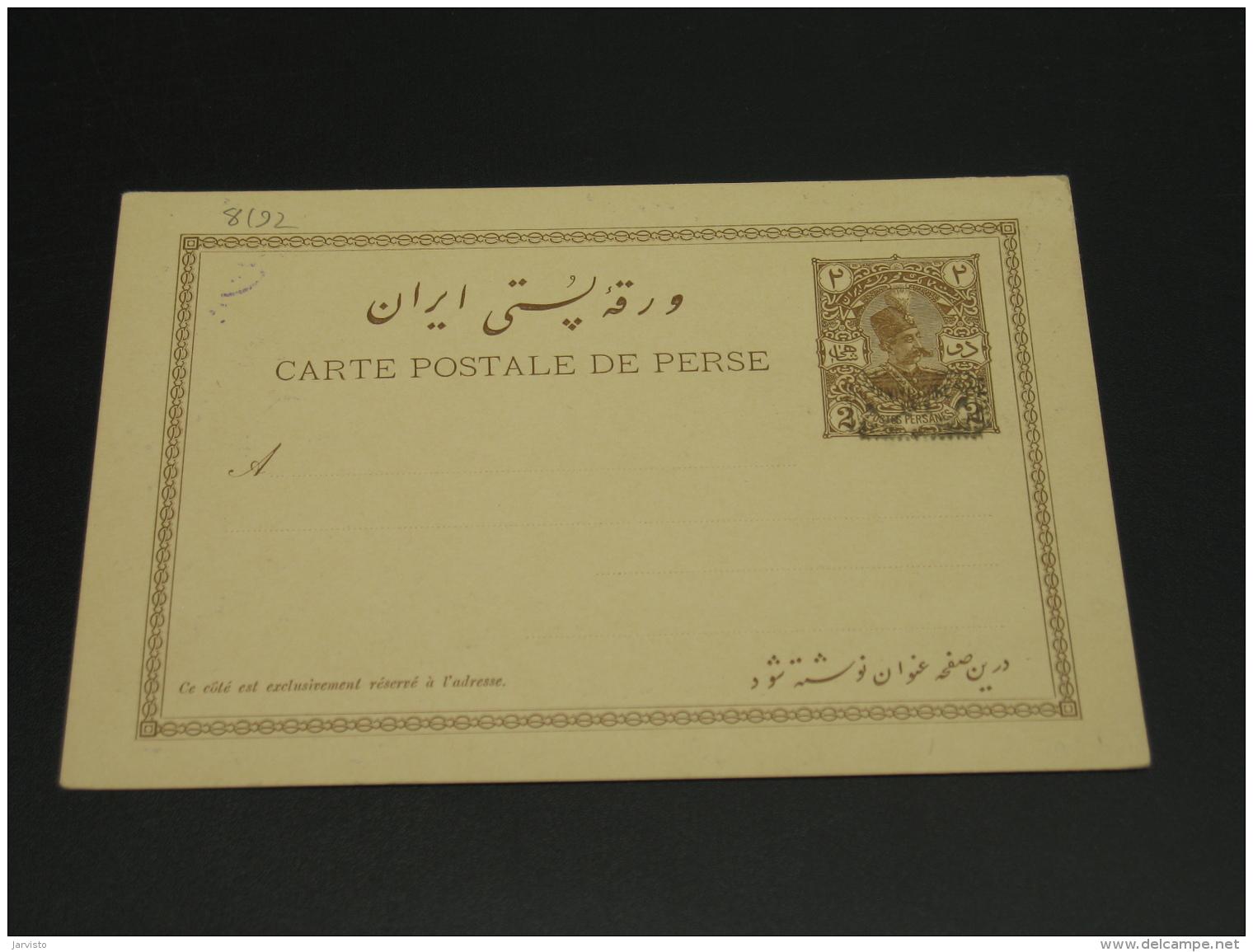 Iran 2 Brown Old Mint Postal Card *8192 - Iran