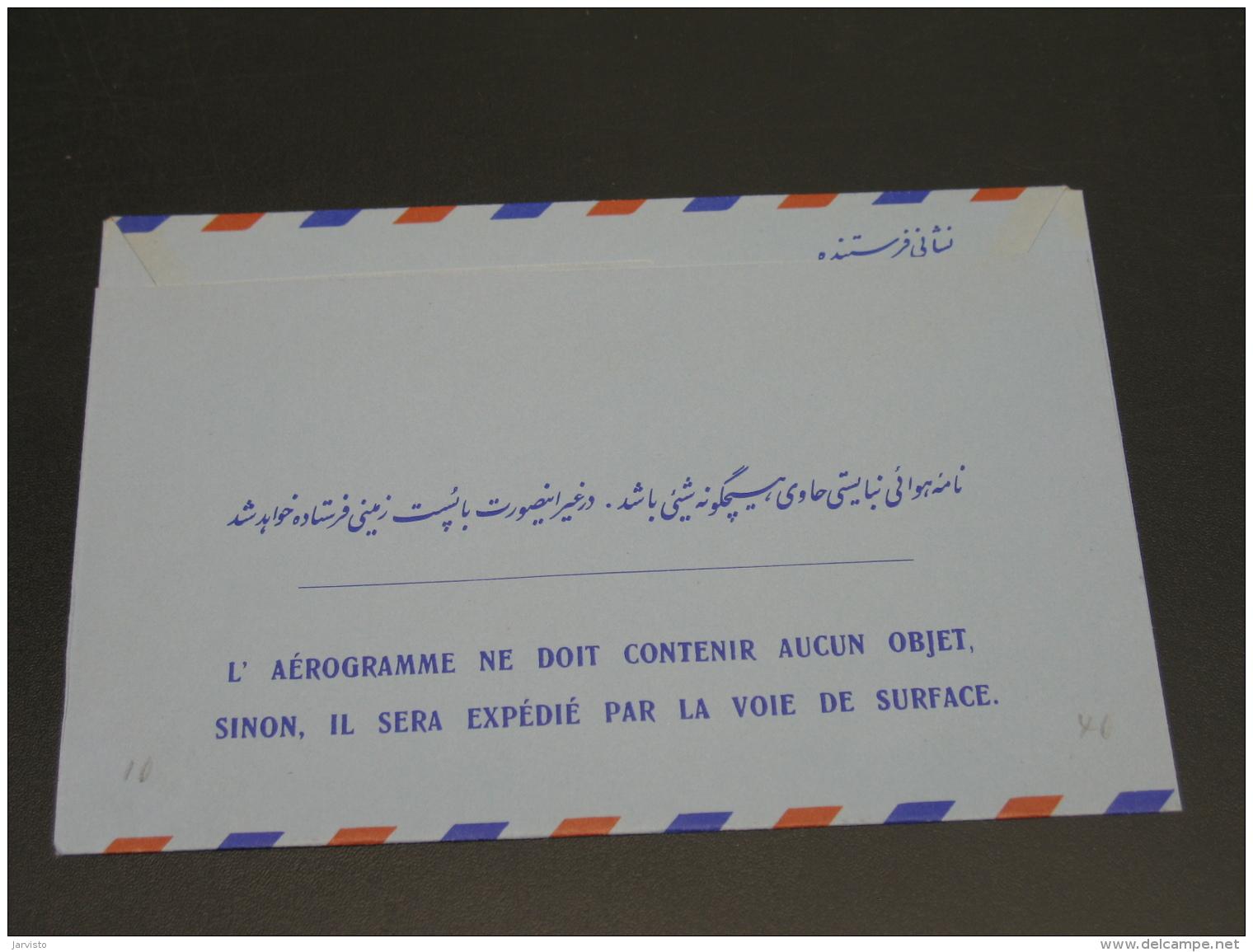 Iran Mint Aerogramme *8117 - Iran