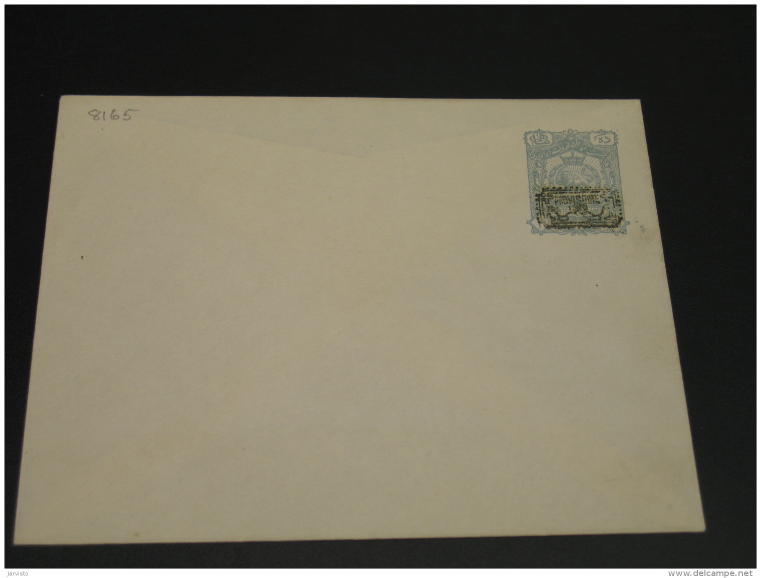Iran Old Mint Stationery Cover *8165 - Iran