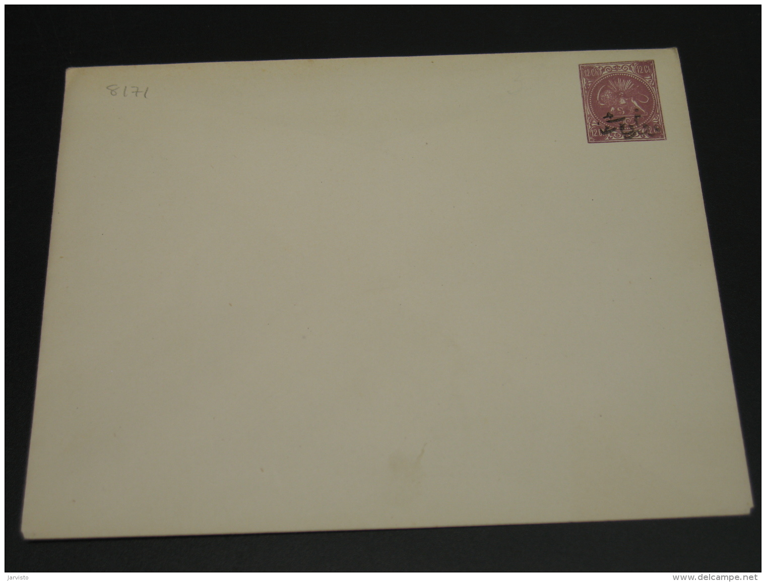 Iran Old Mint Stationery Cover *8171 - Iran